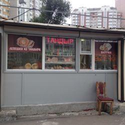 Продам готовый бизнес Пекарню в г. Железнодорожный