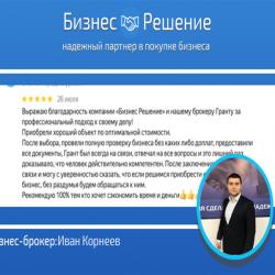 Магазин товаров для дома и косметики в Новомосковском округе 9