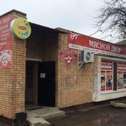 Сеть мясных магазинов 3