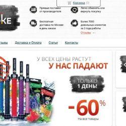 Интернет-магазин электронных сигарет и кальянов 2