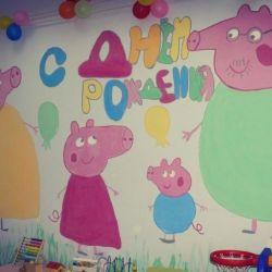 Детский игровой центр  1