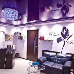 Салон красоты с медицинской лицензией 1