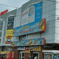 Помещения на 1 этажах Торговый центров Курска 8