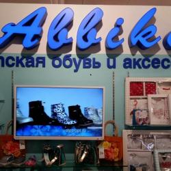 магазин в цдм на Лубянке