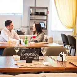Ресторан Кружева 7
