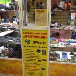 Ломбард(автоломбард) -магазин-ремонт(сеть) 4