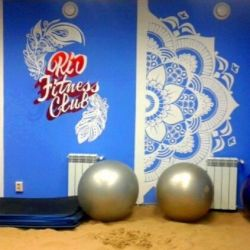 фитнес клуб 1