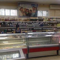 Магазин продукты. Арендны бизнес. Собственность. 3