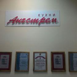 Кухни Ангстрем в Волгограде 5