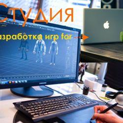 It Студия - разработка приложений для Appstore