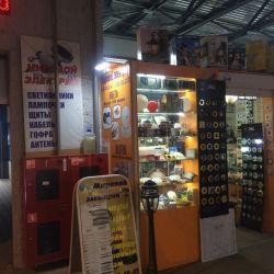 магазин электротоваров 3