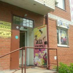 Цветочный магазин 2