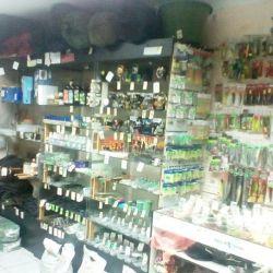 Рыболовный магазин 8