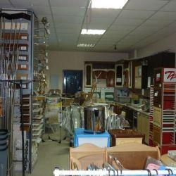 Универсальный магазин 2