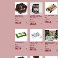 интернет-магазин вост. сладостей, посуды 3