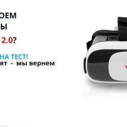Интернет-магазин по продаже очков виртуальной реальности