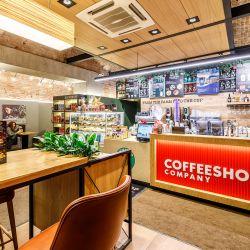 Coffeeshop  1