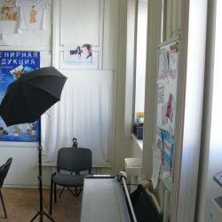 Центр цифровой печати