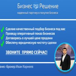 Магазин товаров для дома и косметики в Новомосковском округе 6