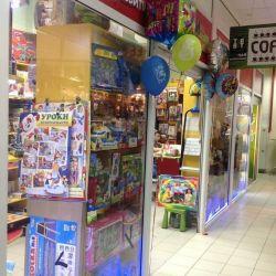 Магазин развивающих игр и товаров для творчества 3
