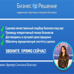 Производство полых шоколадных фигур в Московской области 6