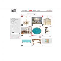 Интернет-магазин дизайнерской мебели NiceCatch 2