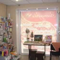 магазин для творчества 3