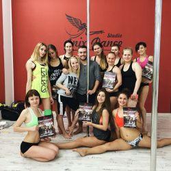 Сеть студий танцев на шесте Anix Dance 13