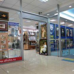 Магазины фото и багет. Работает с 2002 года 3