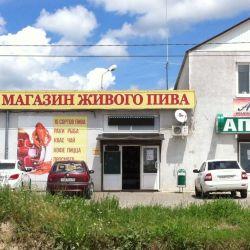 Пивной магазин, прибыльный 1