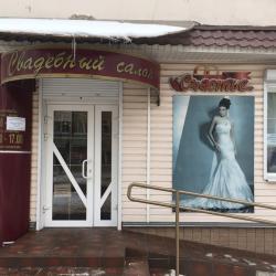 Свадебный салон, торговое помещение 5