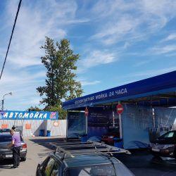 Сеть автомоек самообслуживания volna-complex-spb.ru 10
