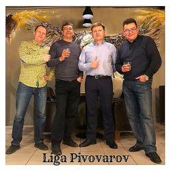Ресторан-пивоварня на ул. Дзержинского 5