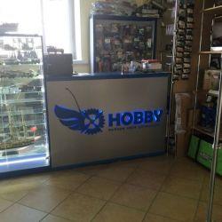 Магазин Xhobby 2