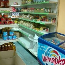 Супермаркет- магазин