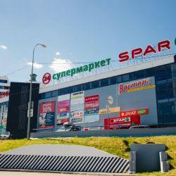Торговый комплекс  3800 кв м2 1