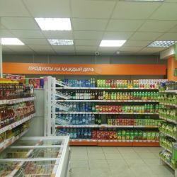 Прибыльный магазин продуктов/супермаркет 4