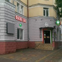 Готовый ресторан