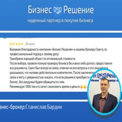 Субарендный бизнес в Московской области 7