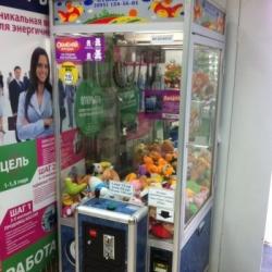 Продам готовый бизнес сеть автоматов Хватайка
