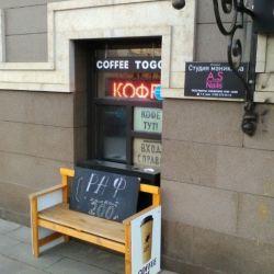 Продается мини кофейня