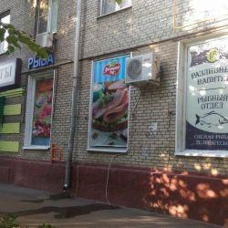 Магазин разливного пива и рыбы 4