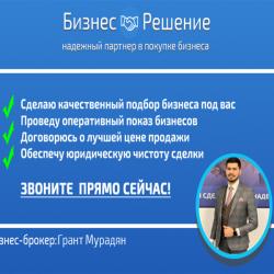 Известный белорусский мясокомбинат 11