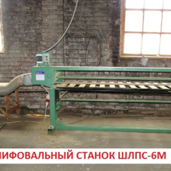 Продается деревообрабатывающий завод 4