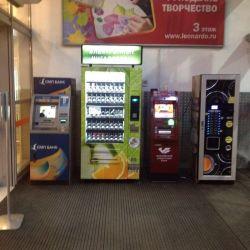Автомат по продаже жидкостей для эл. сигарет 1