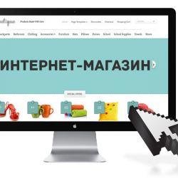 Интернет-магазин измерительных приборов 1