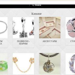 Интернет-магазин ювелирных украшений Pandorа 5