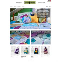 Готовый бизнес: текстильный бренд + производство 9