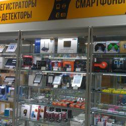 Магазин цифровой техники 3