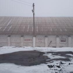 Каменский ХПП Элеватор, склад, хранилище 1